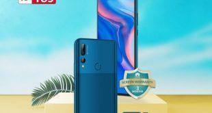 نصائح وإرشادات كيف تحصل على الفائدة القصوى من هاتف HUAWEI Y9 Prime 2019