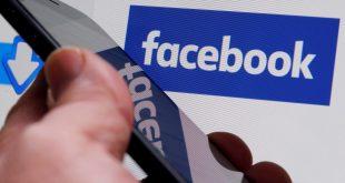 الآن يمكنك منع فيس بوك من تعقب نشاطك على الإنترنت..