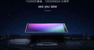 شاومي: سنكون أول شركة تقدم هاتف رائد بكاميرا بدقة 108 ميجا بيكسل