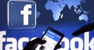 كيف تحافظ على خصوصيتك على فيس بوك وتحمى بياناتك؟