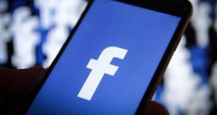 """لحماية الخصوصية.. """"فيسبوك"""" تطلق رسميا ميزة طال انتظارها"""