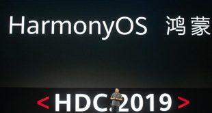 """هواوي تكشف عن نظام التشغيل """"هارموني أو إس"""" لمنافسة أندرويد"""