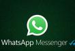 واتس آب يواجه مزيدا من الضغوط لفك تشفير رسائل المستخدمين