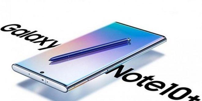 Galaxy Note 10 لن ياتي بمدخل سماعات منفصل