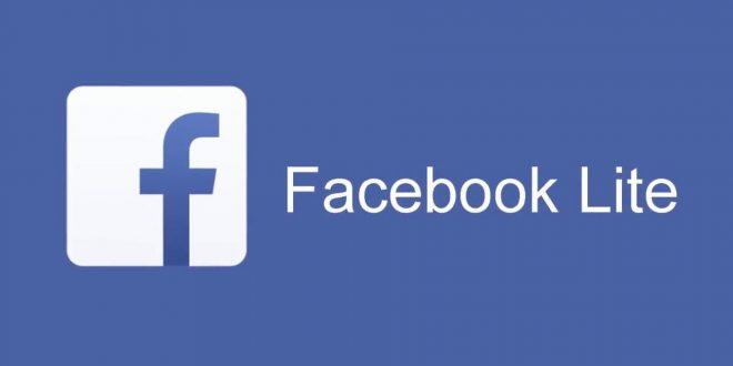 """ميزة Facebook Live متاحة الآن على النسخة """"اللايت"""" من التطبيق"""
