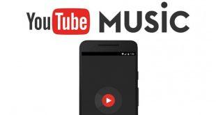 YouTube Music سيصل مثبتا مسبقا على جميع هواتف أندرويد القادمة