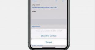 أبل تطلق وظيفة حظر جديدة بتطبيق البريد الإلكتروني