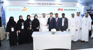 بلدية دبي تعزز خدماتها بالذكاء الاصطناعي والتقنيات المتقدمة لسعادة المتعاملين