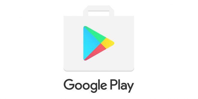 تطبيق لجوجل يصل إلى 50 مليون عملية تنزيل..
