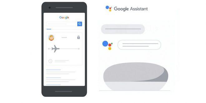 3 طرق لحماية خصوصيتك أثناء استخدام مساعد غوغل