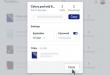 دروب بوكس تتيح ميزة إرسال الملفات لكافة المستخدمين