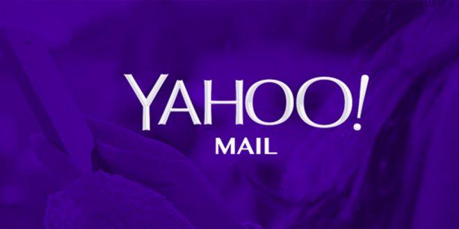 ياهو تغلق خدمة Yahoo Groups فى 14 ديسمبر