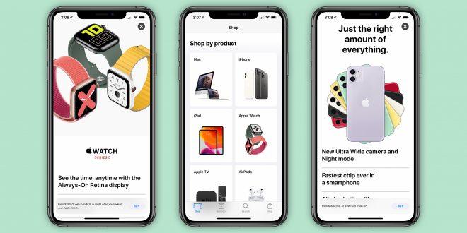 أبل تعيد تصميم تطبيق Apple Store لمساعدة مستخدميها