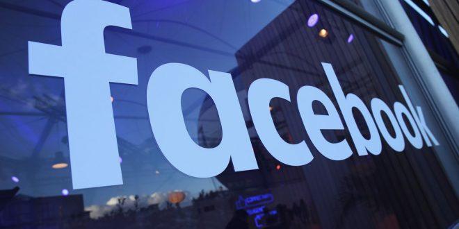 التطبيقات الأربعة الأولى في السنوات العشر الأخيرة مملوكة جميعها من قبل الفيسبوك