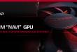 رصد مواصفات بطاقة الرسوم Radeon RX 5600 XT