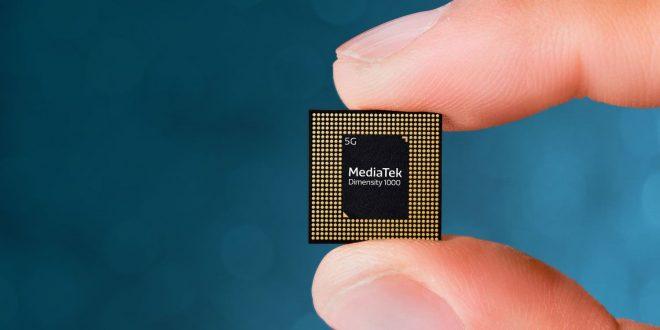 سامسونج ستستخدم معالجات 5G من MediaTek في هواتفها الذكية الإقتصادية