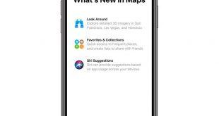 ميزة Find My في iOS 13