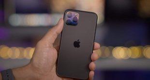 آبل تختبر منع IPhone 11 من تتبع موقعك
