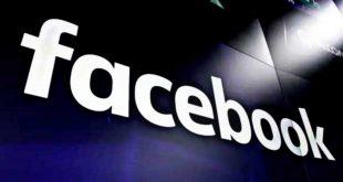 الآن فيس بوك يحذرك عند تسجيل الدخول من تطبيق غير آمن