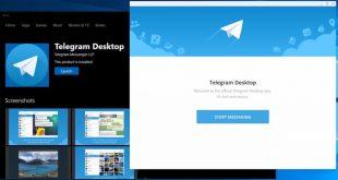 """تحديث جديد لتليجرام يوفر مميزات تدعم """" الذكاء الصناعي"""""""