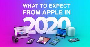 ماذا ستقدم لنا أبل في 2020 ؟