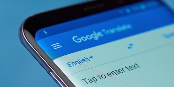 مترجم جوجل على أندرويد سيدعم ميزة النسخ الصوتي الفوري
