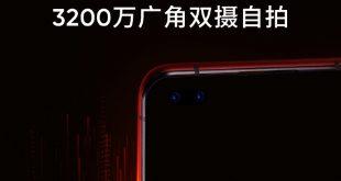 الكشف عن تفاصيل الكاميرا الأمامية المزدوجة للهاتف Realme X50 Pro 5G