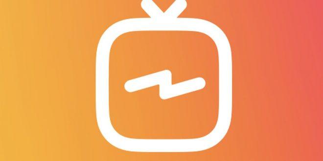 انستجرام تختبر الربح من فيديوهات IGTV الطويلة