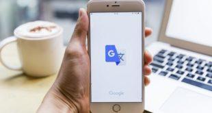 ترجمة جوجل تدعم 5 لغات جديدة لأول مرة منذ 4 سنوات