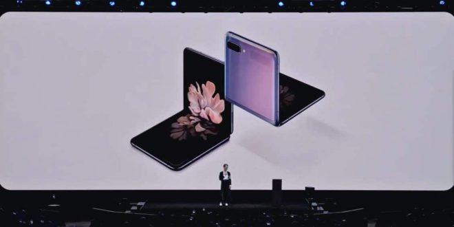جوجل ستطلق إحدى أهم مزايا Galaxy Z Flip للمزيد من هواتف أندرويد