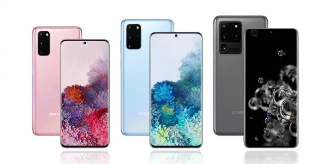 سامسونج تعلن رسميًا عن هواتف Galaxy S20