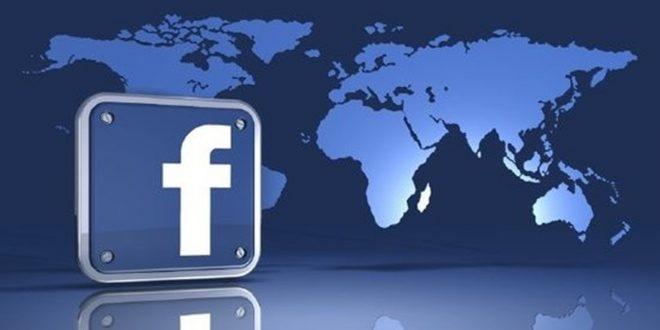 فيسبوك تستحوذ على شركة جديدة لتعزيز قدرات الواقع المعزز