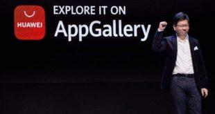 هواوي تكشف عن رؤية App Gallery لبناء نظام آمن لتطبيقات الجوال