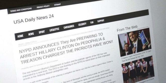 3 أدوات تساعدك على التحقق من الأخبار المزيفة