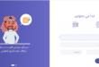 إطلاق منصة متاجر لمساعدة المهتمين على إنشاء متاجرهم الإلكترونية بطريقة سهلة وسريعة
