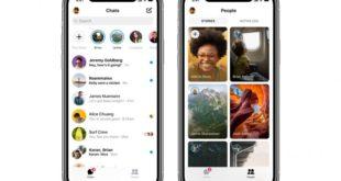 تطبيق Facebook Messenger لمنصة iOS أصبح الآن أسرع مرتين، وأخف وزنًا