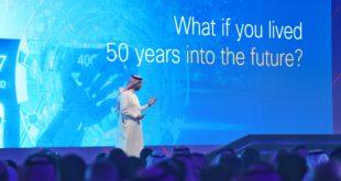 """سيسكو تجدد التزامها بتسريع التحول الرقمي مع انطلاق حدث """"سيسكو كونكت"""" في الرياض"""