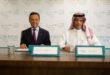 سيسكو توقّع اتفاقية بملايين الدولارات مع شركة البحر الاحمر للتطوير لتصميم واجهة مشروع البحر الأحمر الذكية