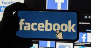 فيس بوك يطرح ميزة تسهل على المستخدمين التخلى عن الشبكة الاجتماعية