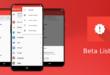 مع تطبيق Beta Lister يمكنك بسهولة إدارة الإصدارات التجريبية لتطبيقاتك المثبتة في أندرويد