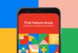 هواتف بيكسل من جوجل تحصل على ميزات جديدة