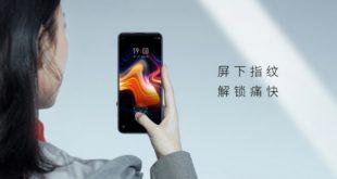 الهاتف Nubia Play سيصل مع شاشة 144Hz، ومع المعالج Snapdragon 765G