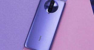 شاومي تقترب من إطلاق أرخص هاتف 5G في العالم