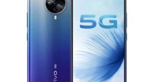 فيفو تعلن عن هاتفها الأحدث Vivo S6 5G