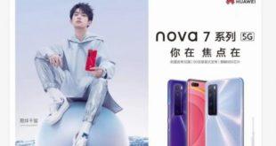 هواوي تحدد موعد الإعلان عن هواتف Nova 7