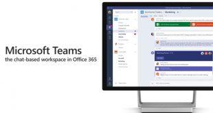 خدمة Microsoft Teams تكسر حاجز 75 مليون مستخدم نشط يوميًا