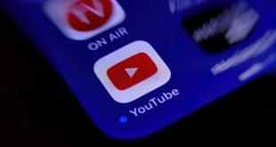يوتيوب يضيف ميزة تطلب منك التوقف عن المشاهدة عند النوم