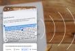 3 مزايا جديدة في Google Lens يجب عليك استخدامها