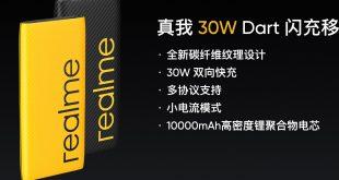Realme تُعلن أيضًا عن البطاريات المحمولة Realme 30W Dart و Realme Power Bank 2