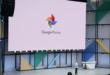 جوجل تُنهي خدمة إرسال الصور المطبوعة